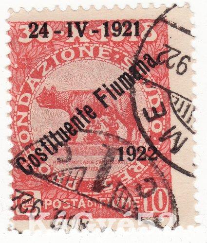 Fiumei bélyeg