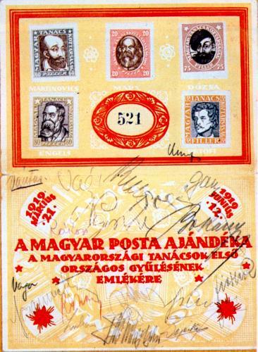 Magyarországi Tanácsok Gyűlése