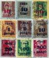 Inflációs kisegítő bélyegek