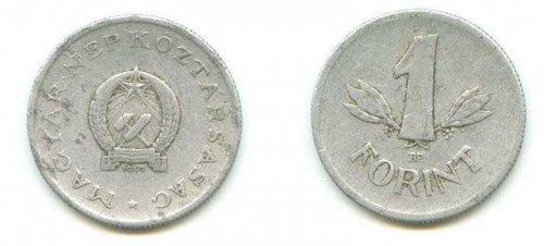Egy Forint
