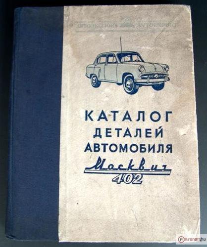 Moszkvics 402  katalógus