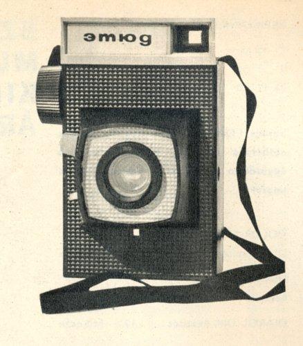 Etüd fényképezőgép