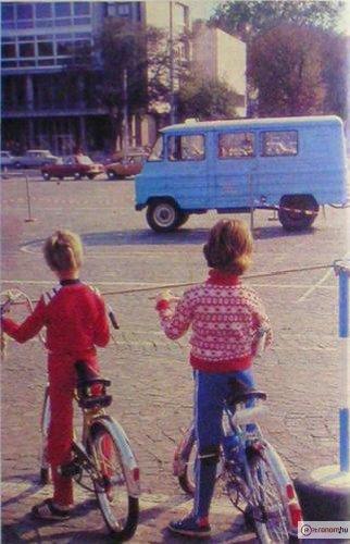 Gyerekek bicajok és Zuk