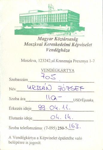 Vendégkártya (Moszkvai Ker. Képv.)