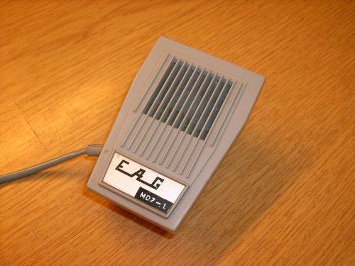 EAG MD 7-1 HL dinamikus mikrofon