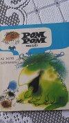 Pom Pom meséi - Az ásító szörnyeteg.