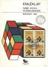 Rubik kocka világbajnokság emléklap