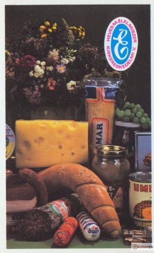 Heves Megyei Élelmiszer Kiskereskedelmi Vállalat