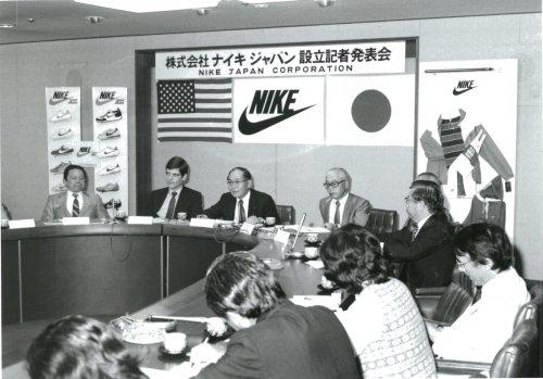 Nike gyár Japán szerződés alárása