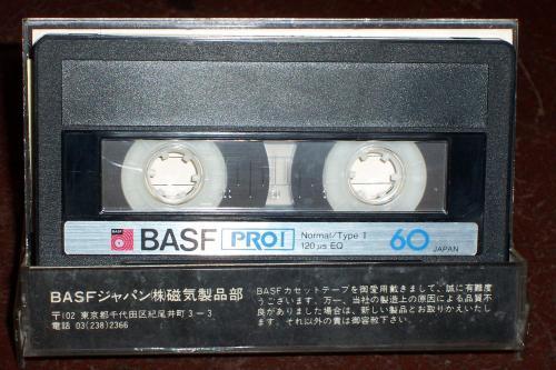 BASF PROI 60 Normal cassette japánból