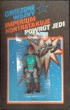 Star Wars Boba Fett lengyel figura (1980-89)