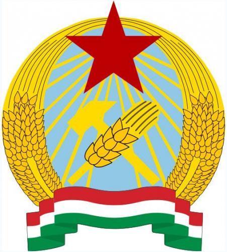Rákosi címer 1949-1957