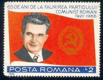 Román bélyeg