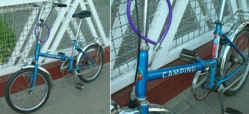 Csepel Camping kerékpár