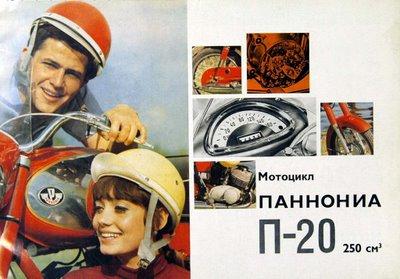 Pannonia P20 motorkerékpár  orosz nyelvű prospektusa