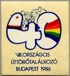 Úttörőtalálkozó (1986)