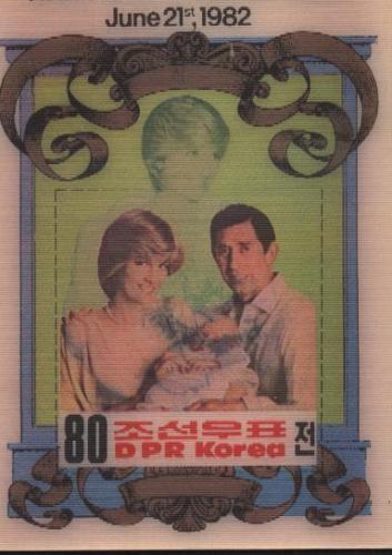 Diana és Károly dimenziós emléklkártya