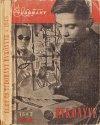 Élet és Tudomány évkönyve 1948