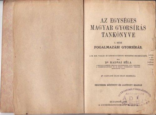 Gyorsírási tankönyv