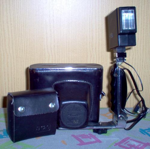 Fényképezőgép vaku B-120