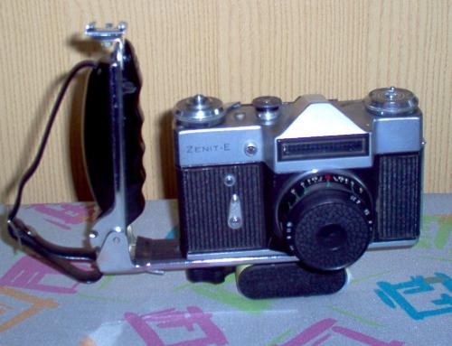 Zenit fényképezőgép E