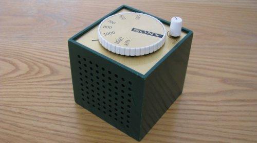 Sony CUBE rádió
