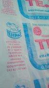 Tejipat tej reklámzacskó