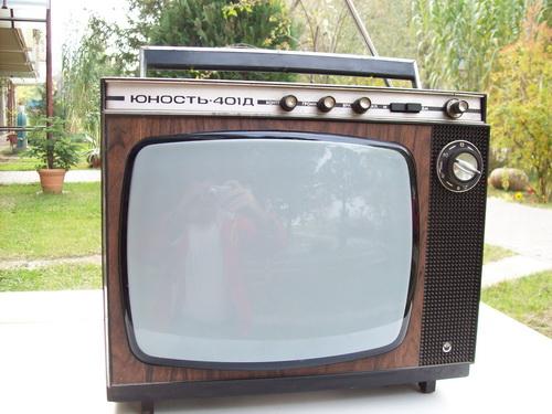 Junoszty televízió - 401 D