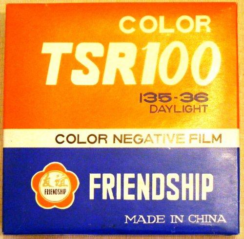 Kínai színes negatív