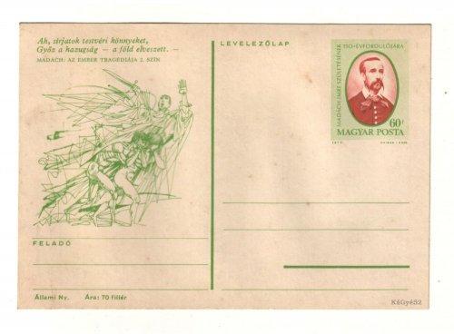 Madách évfordulós levelezőlap