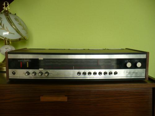 Proxima rádió