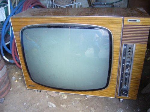 Videoton Fortuna 2 televízió