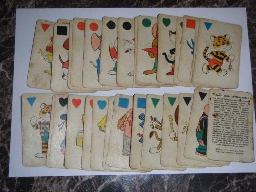 Csacsi Csabi kártya