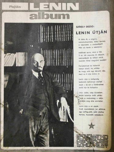 Pajtás újság hátoldala, Lenin album