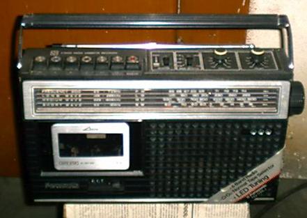 Panasonic RQ539LJ