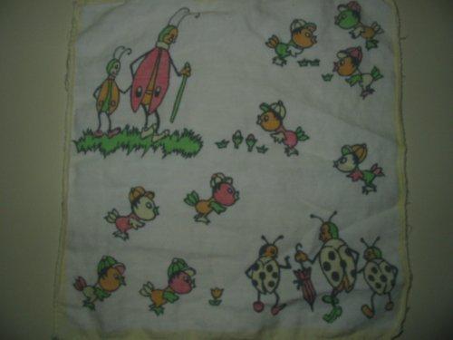 Gyerek zsebkendő