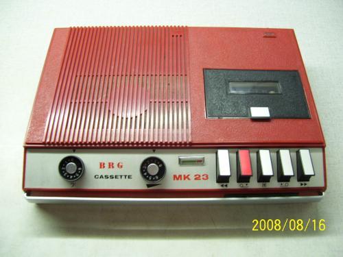 BRG MK-23 piros
