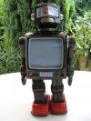 Játék robot