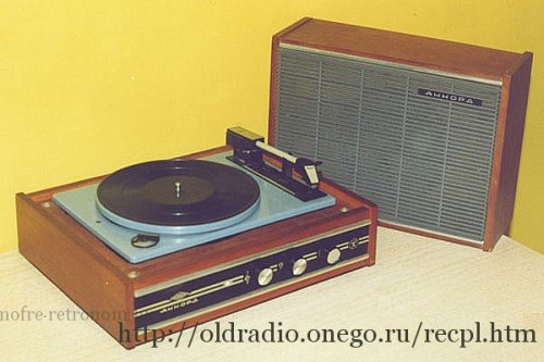 "Akkord lemezjátszó (Szovjetúnió) Riga Popov ""Radiotechnika"" Works"