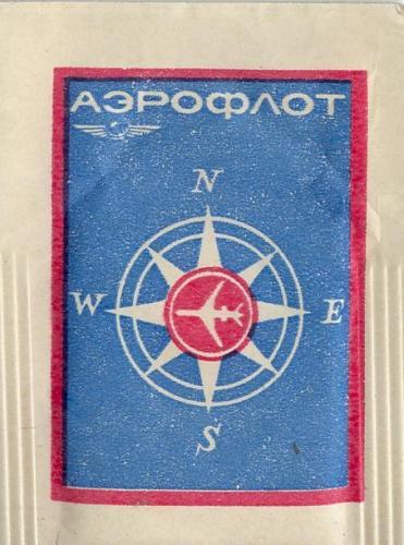 Aeroflot cukor