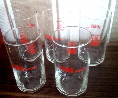Alföld üdítő poharak