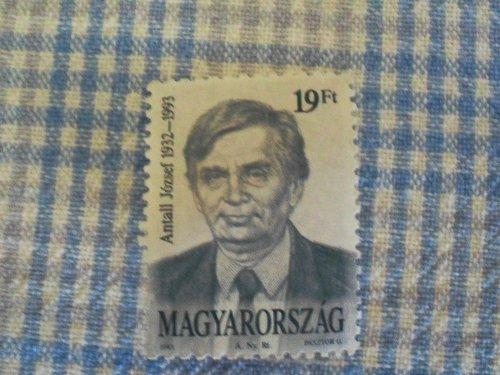 Antall József bélyeg
