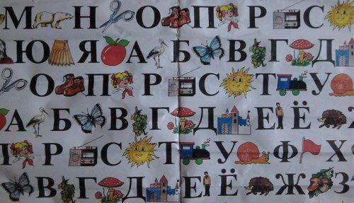 Cirill betűs bekötőpapír