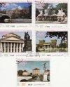 Müncheni olimpiai bélyegsor