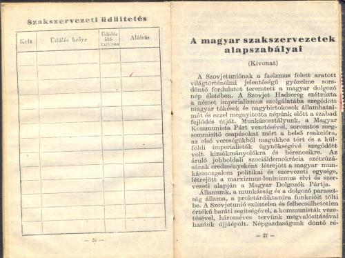 Szakszervezeti tagsági könyv