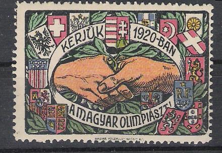 Olimpiáért bélyeg