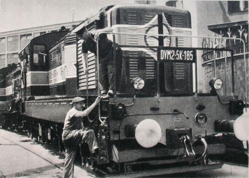 Ganz-Mávag mozdony