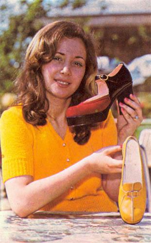 Bony cipő