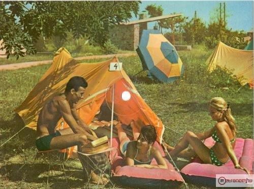 Colorvox - Balatoni camping