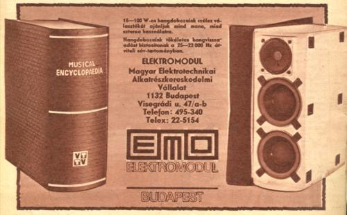 Musical Encyclopaedia